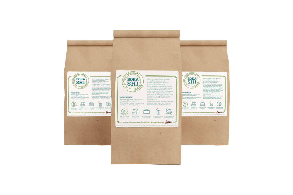 Bokashi Packaging3